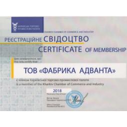 Сертификат ТПП