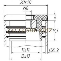 Заглушка квадратная 20х20 с резьбой М6