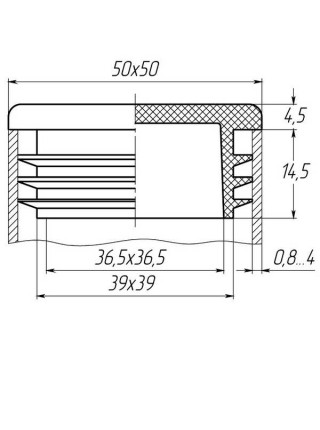 Заглушка для трубы 50x50 плоская черная