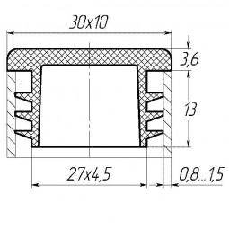 Заглушка для трубы 10х30 плоская черная