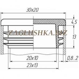 Заглушка для трубы 20х30 плоская черная