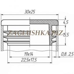 Заглушка для трубы 25х30 плоская черная