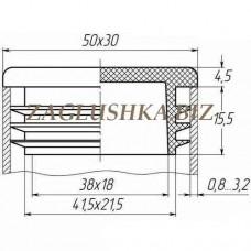 Заглушка для трубы 30x50 плоская серая