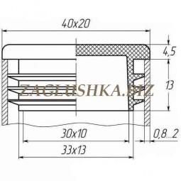 Заглушка для трубы 20x40 плоская черная
