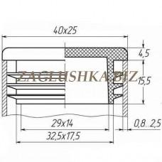 Заглушка для трубы 25х40 плоская серая