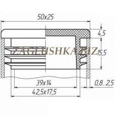 Заглушка для трубы 25х50 плоская серая