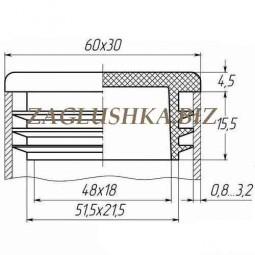 Заглушка для трубы 30х60 плоская черная