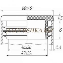 Заглушка для трубы 40x60 плоская черная